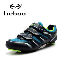 Tiebao Bicycle Cycling Shoes Men Athletic Professional Road Bike Cycling Shoes Auto-Lock Shoes zapatillas de ciclismo