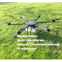10 KG sistem penyemprotan Pestisida pestisida Pertanian multi-rotor drones UAV gimbal untuk DIY