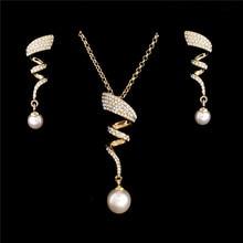 Винтажное ожерелье из искусственного жемчуга Золотой набор украшений для женщин прозрачный кристалл элегантный подарок на праздник модный костюм ювелирные наборы