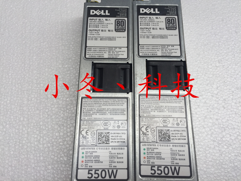 GENUINE Dell PowerEdge R320 R420 550W Power Supply D550E-S0 RYMG6
