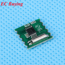 1 Piece RDA5807M FM Stereo Radio Module Wireless Module RRD-102V2.0 76-108MHz 2.7-3.6V For Arduino Fequency Modulation Small(China)