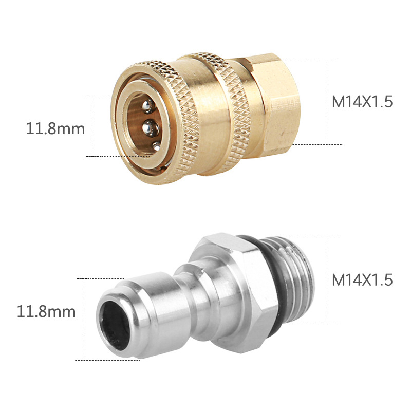 Image 2 - High Pressure Water Gun Connector 1/4 Quick Connector M14*1.5 Pure Copper High Pressure Sprinkler-in Water Gun & Snow Foam Lance from Automobiles & Motorcycles