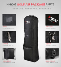 38*27*130CM Waterproof nylon Durable Golf Aviation Bag Professional Golf aviation package with pulley