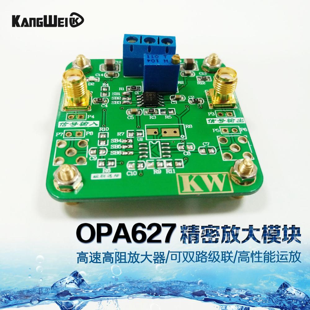 OPA627 precision модуль усилителя усилитель высокой скорости двойной каскад операционного усилителя высокой производительности