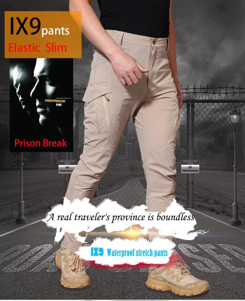Мужские тактические брюки swat летние водонепроницаемые быстросохнущие
