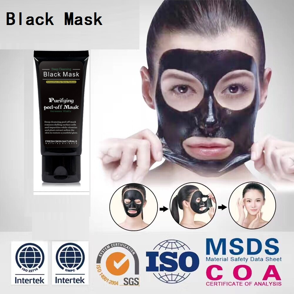 Okenys 50g Shills Blackhead Remover Deep Facial Masks Black Mask Cleansing Purifying Peel Off Nud Facail Face In Treatments From Beauty