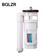 BQLZR Toilet Connected Water Tank Dual Flush Fill Drain Valve 21cm Height Adjustable