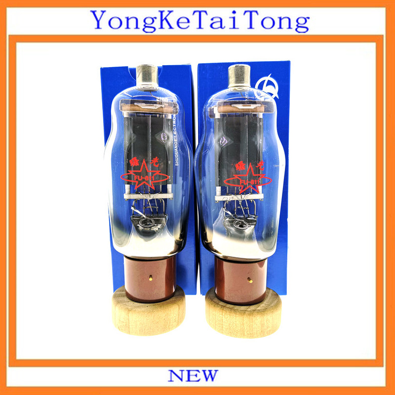 2PCS LOT FU811 HIFI Tube FU 811 811A shuguang