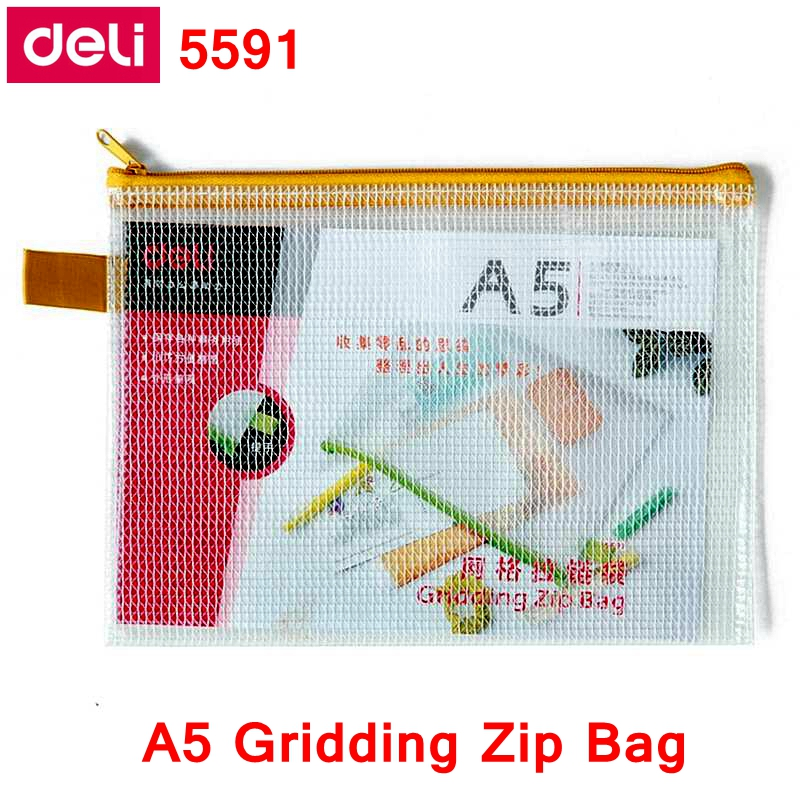 1PCS Deli 5591 A5 Gridding Zip Bag 168x234mm File Bag File Pocket Zip Folder Documents Pocket Mixed Color Wholesale