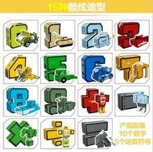 グディ 15 個変換番号ロボット変形飛行機車子供のおもちゃ指キューブ教育アクション · ビルディング · ブロックモデル