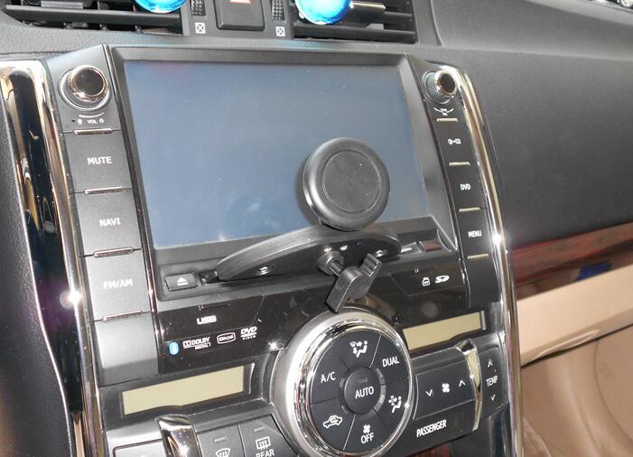 Universal Car Mount MagGrip CD Slot Magnetic Car Mount