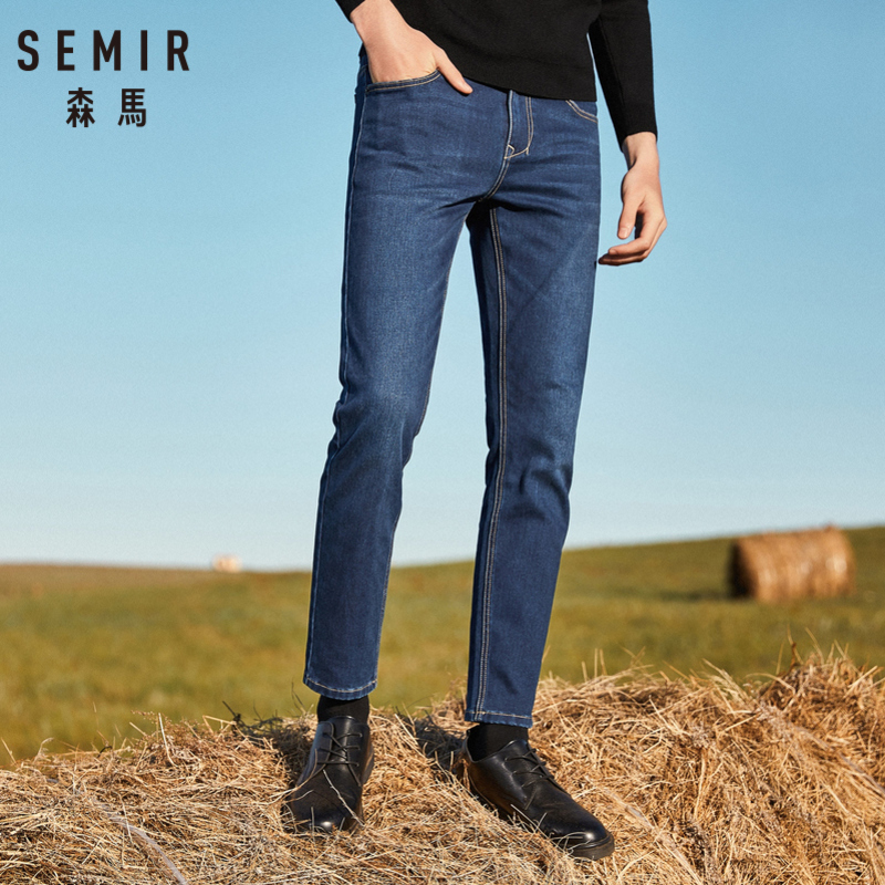 SEMIR Men Fleece Line Skinny Jeans Washed Denim Men's Cotton Jeans Super Slim Fit With Zip Fly With Button For Winter