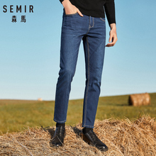 SEMIR Men Fleece-Lined Skinny Jeans in Washed Denim Men's Co