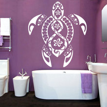 Ocean Sea Turtle Flower Vinyl Wall Sticker Home Decor Bathroom Decal Room Coastal Decoration Mural Removable Waterproof 3325 shannon hollis full circle