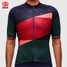 Man Cycling Jersey 2019 Short Sleeve Bike Bicycle Clothing For Spring Summer Autumn