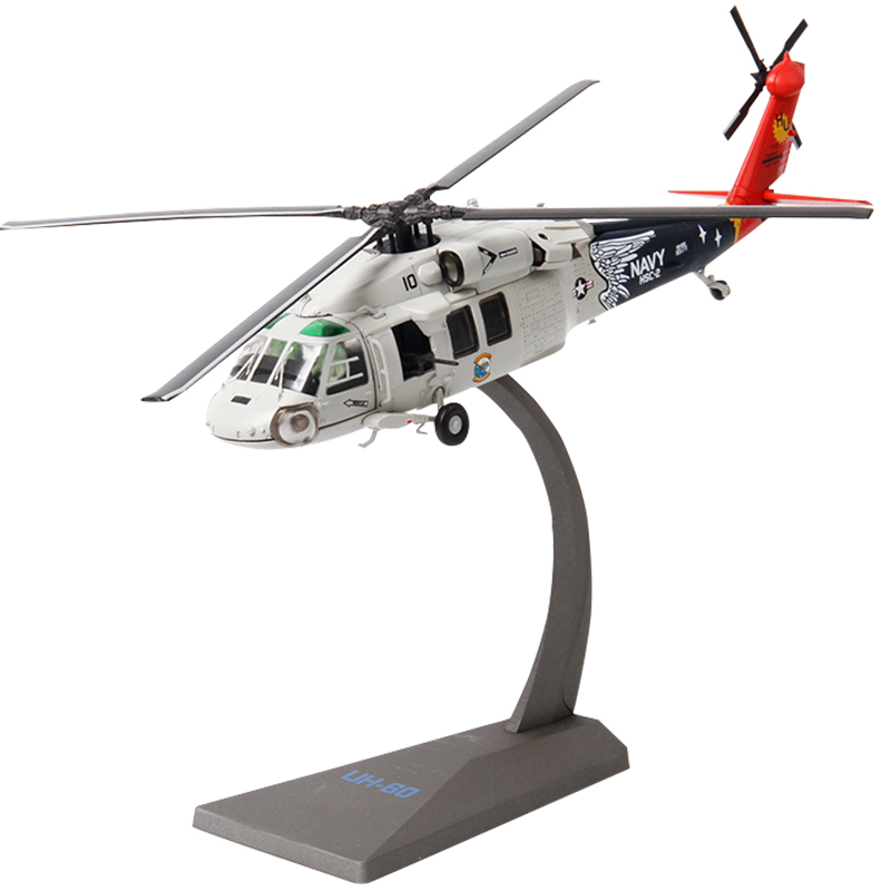 1:72 Scale Black Hawk Helicopter Aircraft Model U.S. Simulation Diecast UH-60 General Helicopter Alloy Military Decoration rare gemini jets 1 72 cessna 172 n53417 sporty s flight school alloy aircraft model collection model