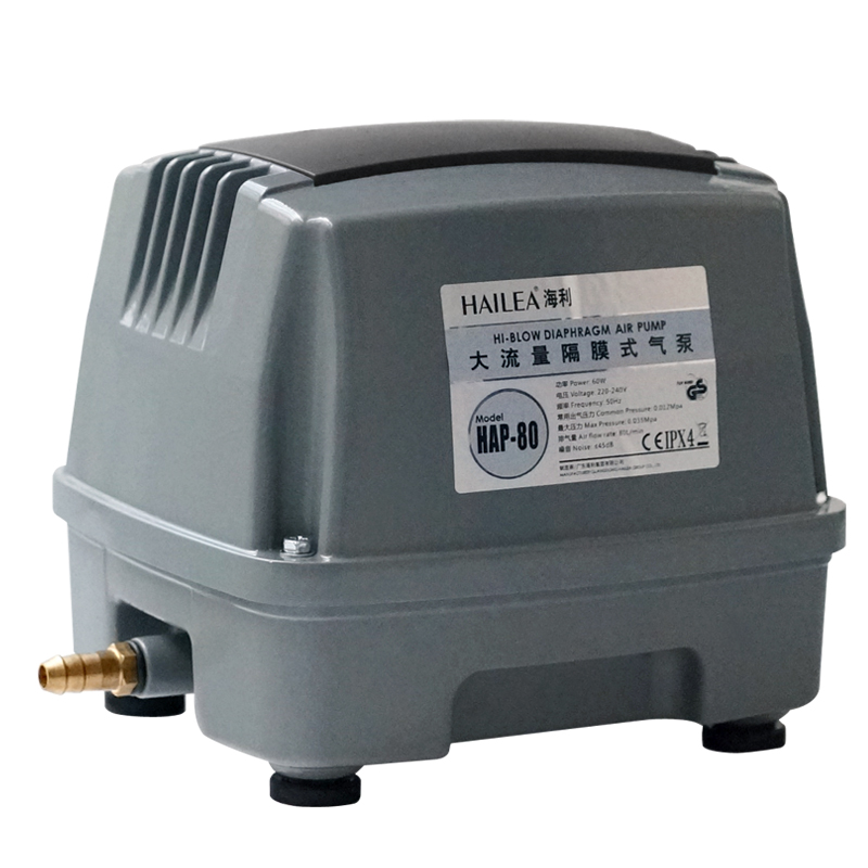 HAP-100 pompe à oxygène muet autosphérique réservoir de poisson pompe à oxygène augmentant la pompe à oxygène d'aquarium