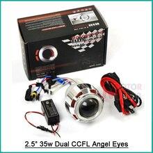M803 2.5 «автомобиль Мотоцикл Универсальные Фары HID 35 Вт Би-Ксеноновые Проектор Lens kit Dual CCFL Angel Eyes 12 В 4300 К 6000 К 8000 К
