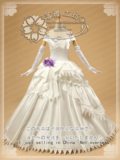 Sword Art Online Yuuki Asuna Cosplay Costume Game Card Happy Wedding Dress Outfit Gloves+Headdress+Bow+Dress image