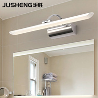 Concise Modern Mirror Headlight Led Shower Room Restroom Waterproof Defence Fog Stainless Steel Cabinet Lamps And Lanterns