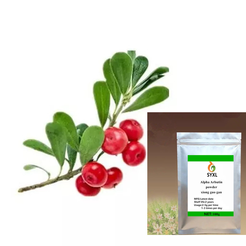 100g-1000g Natural Makeup High Quality Yohimbe Extract Yohimbine Bark Extract/yu Heng Bin/free Delivery Body