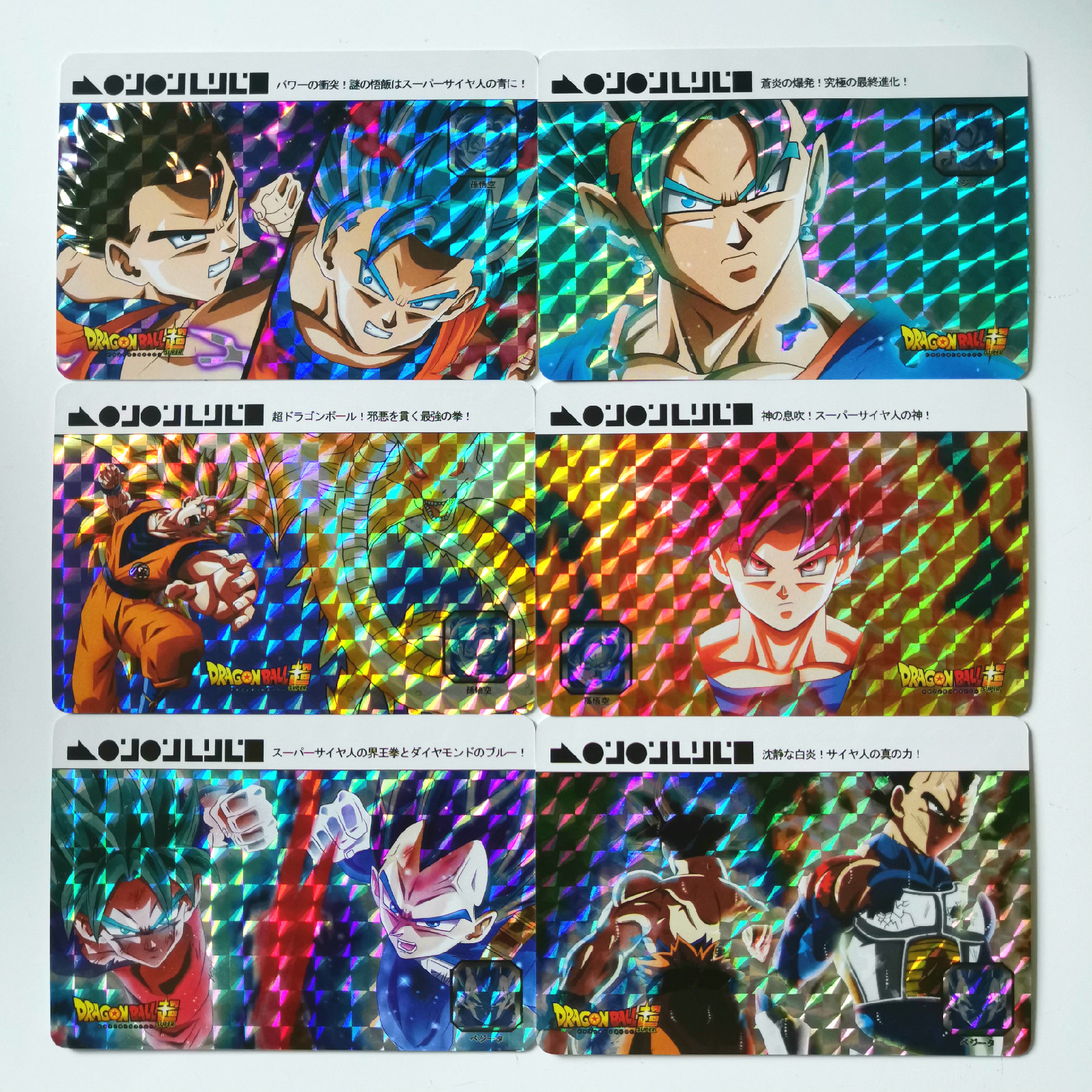 55pcs/set Super Dragon Ball Z Imitation France Style Heroes Battle Card Ultra Instinct Goku Vegeta Super Game Collection Cards