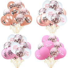 15Pcs/Set Team Bride Balloon Wedding Party Supplies Decor Bachelorette Flamingo Rose Gold Confetti Latex Balloons