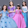 Elsa Costume Lace Princess Dress With Long Back Shoulder Cape Toddler Girl Clothing La Reine Des