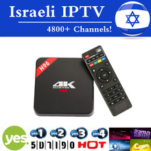 Israël IPTV H96 Android TV Box RK3229 Quad core CortexAndroid 6.0 TV boîte HDMI 2.0 WIFI 4 K 1080 P H.265 Set Top Box Media Player