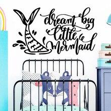 Cartoon dream big Phrase Wall Sticker Mural Art Diy Poster For Baby Room Wallpaper Stickers Bedroom Decor Decals