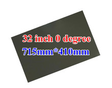 10PCS/Lot New 32inch 0 degree Glossy 709MM*403MM LCD Polarizer Polarizing Film for LCD LED TFT Screen for TV