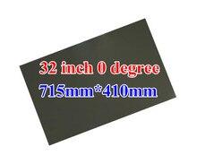 10 шт Новый 32 дюймов 32 дюймов 0 градусов 715 мм * 410 мм монитор ЖК-дисплей светодиодный поляризационная пленка листов для samsung/LG TFT ЖК-дисплей светодиодный ТВ