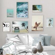 Лучший!  Прибой море кокосовая пальма автомобиль Пляж Пейзаж Wall Art Холст Картины Nordic Плакаты И