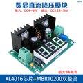 XH-M404 DC módulo de regulador de tensão digital DC voltage regulator DC XL4016E1 display digital regulador de tensão 8A