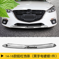 Auto parts ABS Chrome Carbon fiber Front Grille Around Trim Racing Grills Trim Car styling fit For Mazda3 Axela 2014 2015 2016