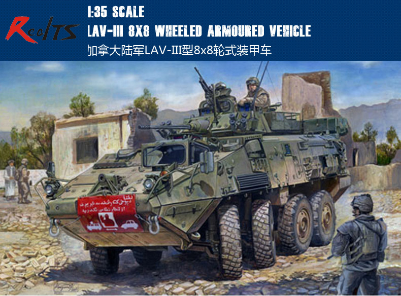 RealTS Trumpeter Small 01519 - Lav-iii 8x 8 1/35 Scale Tank Model