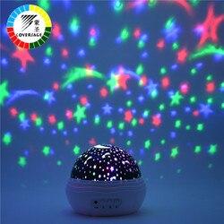 Coversage ночной Светильник-проектор вращающийся звездное небо звездный мастер спин романтическая Светодиодная лампа для детей Детский сон