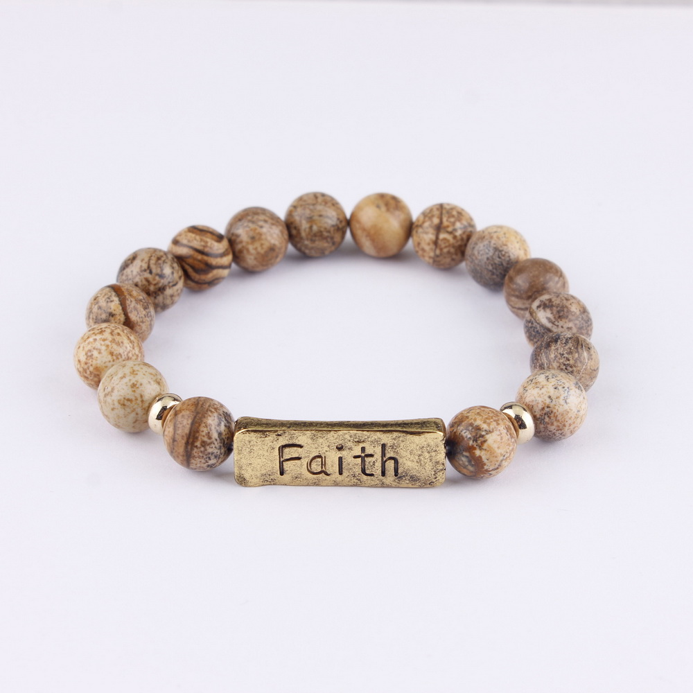 B1955 Brown Faith