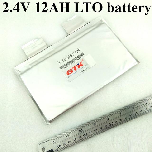 Литиевый титановый аккумулятор В 2,4 В 10AH LTO bateria В 2,4 В 12AH для diy сетки пиковая резка долина ветровая энергия солнечная энергия лампа для хранения энергии