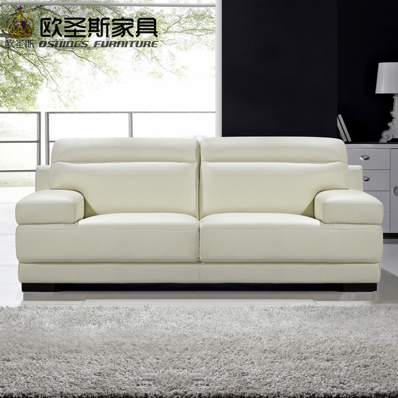 Sofa Set New Designs 2019 Modern