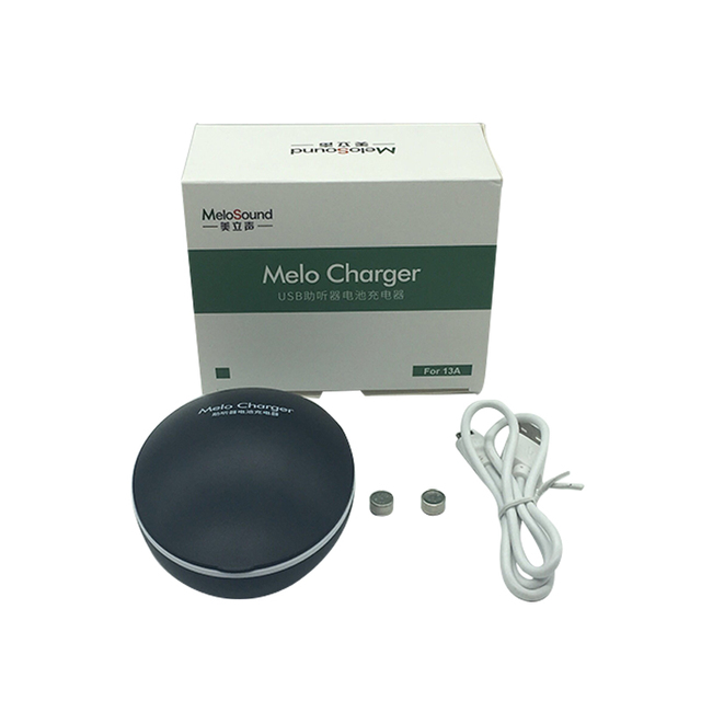 Hearing Aid Rechargeable battery A13 and Charger for Siemens Resound Phonak All brands A13 Battery Hearing Aid