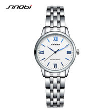 SINOBI Ladies Women's Sliver Business Wristwatches Female Alloy Quartz Wrist Watch Blue Nail Girls Fashion Watches Relogio F92