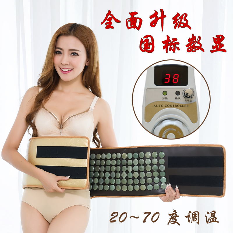 Jade Tourmaline Electric Heating Warm Uterus Lumbar Magnetic Therapy Belt