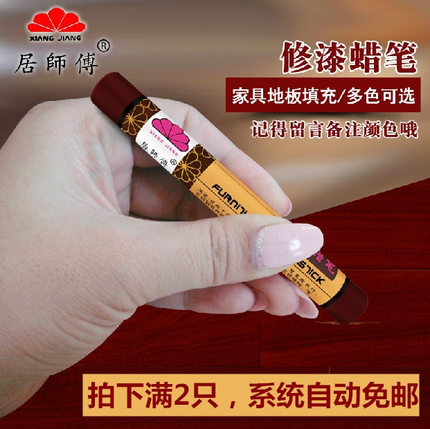 Habitat master wood products furniture repair crayons wood floor wax ...
