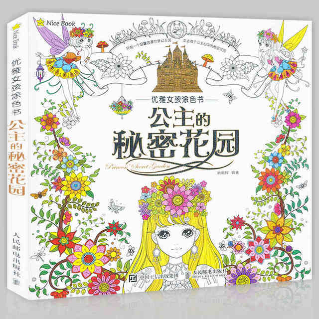Princess Secret Garden Coloring Book Children Adult Relieve Stress ...