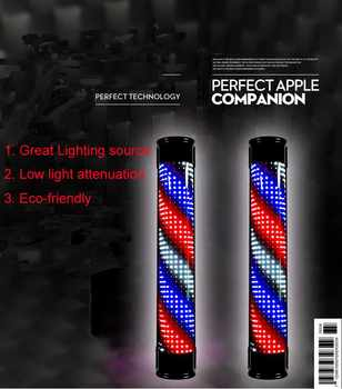 Waterproof High Quality Professional Barber Sign Pole Led Light With Remote Control Barbers Product Supply Salon Equipment Tools
