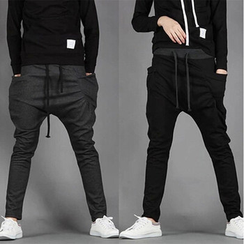 Hip Hop Harem Outwear Pants