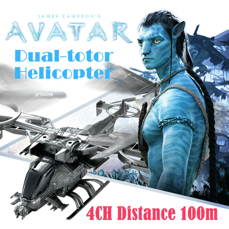 New Avatar Movie: AVATAR Movie Dual Totor Prototype RC Helicopter 4CH Radio