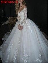 цены 2019 Royal Train Lace Wedding Dresses Off The Shoulder Appliqued Bridal Gowns With Long Sleeves A Line Tulle vestido de novia