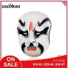 DALARAN 925 sterling silver beads face mask charm ladies jewelry wild DIY big hole beads accessories